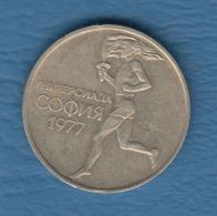 F7232 / - 50 Stotinki - 1977 - UNIVERSIADE SOFIA 1977 Bulgaria Bulgarie Bulgarien Bulgarije - Coins Monnaies Munzen - Bulgaria