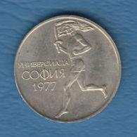 F7234 / - 50 Stotinki - 1977 - UNIVERSIADE SOFIA 1977 Bulgaria Bulgarie Bulgarien Bulgarije - Coins Monnaies Munzen - Bulgarie