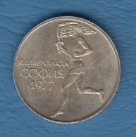 F7236 / - 50 Stotinki - 1977 - UNIVERSIADE SOFIA 1977 Bulgaria Bulgarie Bulgarien Bulgarije - Coins Monnaies Munzen - Bulgaria