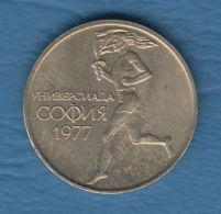 F7241 / - 50 Stotinki - 1977 - UNIVERSIADE SOFIA 1977 Bulgaria Bulgarie Bulgarien Bulgarije - Coins Monnaies Munzen - Bulgaria