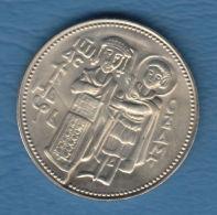 F7242 / - 2 Leva - 1981 - Ivan Asen II - Bulgaria Bulgarie Bulgarien Bulgarije - Coins Munzen Monnaies Monete - Bulgaria