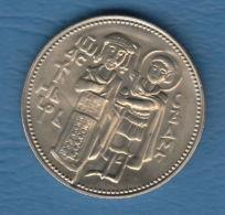 F7246 / - 2 Leva - 1981 - Ivan Asen II - Bulgaria Bulgarie Bulgarien Bulgarije - Coins Munzen Monnaies Monete - Bulgaria