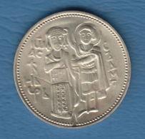 F7248 / - 2 Leva - 1981 - Ivan Asen II - Bulgaria Bulgarie Bulgarien Bulgarije - Coins Munzen Monnaies Monete - Bulgaria