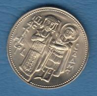 F7251 / - 2 Leva - 1981 - Ivan Asen II - Bulgaria Bulgarie Bulgarien Bulgarije - Coins Munzen Monnaies Monete - Bulgaria