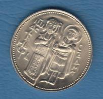 F7253 / - 2 Leva - 1981 - Ivan Asen II - Bulgaria Bulgarie Bulgarien Bulgarije - Coins Munzen Monnaies Monete - Bulgaria