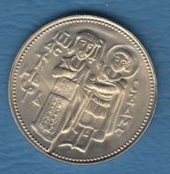 F7255 / - 2 Leva - 1981 - Ivan Asen II - Bulgaria Bulgarie Bulgarien Bulgarije - Coins Munzen Monnaies Monete - Bulgaria