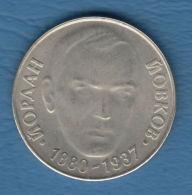 F7247 /  - 2 Leva - 1980 YORDAN YOVKOV - WRITER , Bulgaria Bulgarie Bulgarien Bulgarije - Coins Monnaies Munzen - Bulgaria