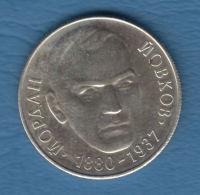 F7249 /  - 2 Leva - 1980 YORDAN YOVKOV - WRITER , Bulgaria Bulgarie Bulgarien Bulgarije - Coins Monnaies Munzen - Bulgaria