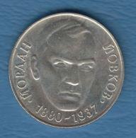F7250 /  - 2 Leva - 1980 YORDAN YOVKOV - WRITER , Bulgaria Bulgarie Bulgarien Bulgarije - Coins Monnaies Munzen - Bulgaria