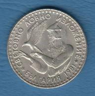 F7262 /  - 2 Leva - 1981 - Hunting Exposition - Bulgaria Bulgarie Bulgarien Bulgarije - Coins Munzen Monnaies Monete - Bulgaria
