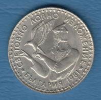 F7264 /  - 2 Leva - 1981 - Hunting Exposition - Bulgaria Bulgarie Bulgarien Bulgarije - Coins Munzen Monnaies Monete - Bulgaria