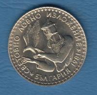 F7266 /  - 2 Leva - 1981 - Hunting Exposition - Bulgaria Bulgarie Bulgarien Bulgarije - Coins Munzen Monnaies Monete - Bulgaria