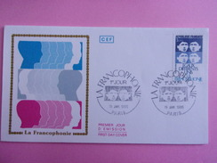 FRANCE FDC 1985 YVERT 2347 FRANCOPHONIE - FDC