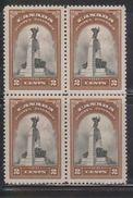 CANADA Scott # 247 MNH - War Memorial Block Of 4 - 1952-.... Regno Di Elizabeth II