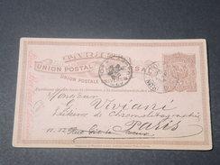 URUGUAY - Entier Postal De Montevideo Pour La France En 1894 - L 11463 - Uruguay