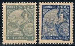 India, 1933, # 338, 341, MHNG - India Portuguesa