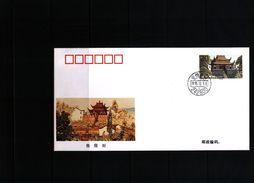 China 1995 Interesting FDC - 1949 - ... République Populaire