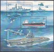 Ukraine 2004 Verkehr Transport Schiffe Ships Schiffsbau Seefahrt Militär Marine Tanker, Bl. 44 ** - Ukraine