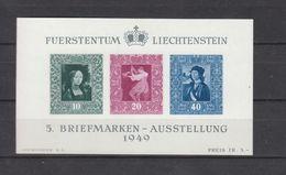 Liechtenstein ** Block 5 Ausstellung Vaduz 1949 - Liechtenstein