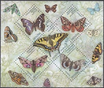 Ukraine 2004 Tiere Fauna Animals Schmetterlinge Butterflies Insekten Insects, Bl. 45 ** - Ukraine