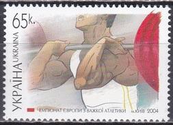 Ukraine 2004 Sport Gewichtheben EM Hanteln Athleten, Mi. 633 ** - Ukraine