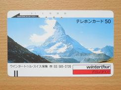 Japon Japan Free Front Bar, Balken Phonecard - 110-6229 / Winterthur - Mountains