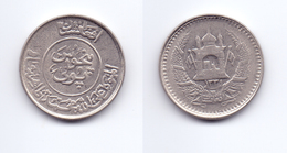 Afghanistan 50 Pul 1331 (1952) KM#947 - Afghanistan
