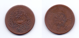 Tibet 5 Skar 1915 (15-49) KM#17.1 - Chine