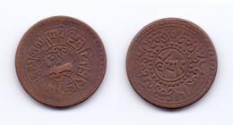 Tibet 1 Sho 1925 (15-59) KM#21.1a - China