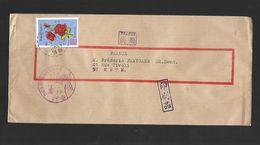Lettre République De Chine 28, 12 1969 - 1945-... República De China