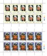 2011 Palestinian The Leader Yasser Arafat Complete Sheets 10 Set 4 Values MNH - Palestine