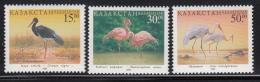 Kazakhstan 1998 MNH Scott #240-#242 Set Of 3 Wading Birds - Kazakhstan
