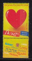 Israel 2009 MNH Scott #1774 (1.60s) Heart With Tab - Israel
