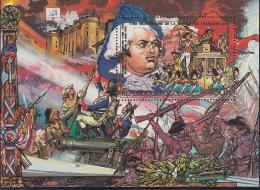 Togo 1989 MNH Scott #1539 Souvenir Sheet 750fr Bicentenary French Revolution PhilexFrance 89 - Togo (1960-...)