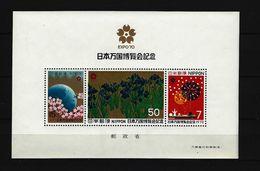 JAPAN - Block Mi-Nr. 80 Weltausstellung EXPO '70, Osaka Postfrisch - Blocks & Sheetlets