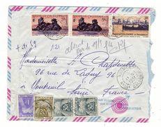 NOUVELLE-CALEDONIE  /  LETTRE  AVEC  SURTAXES  ( 7 Timbres Sur Enveloppe ) /  Date  :  NOUMEA , Le 11-5-1951 - Nueva Caledonia