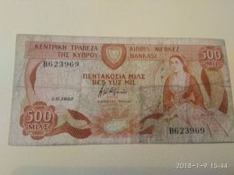 500 Mil 1982 - Chypre