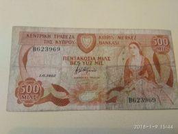 500 Mil 1982 - Cipro