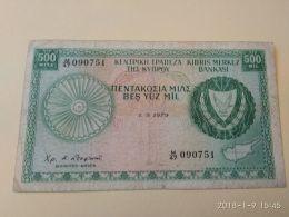 500 Mil 1979 - Chypre