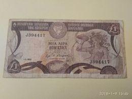 1 Bir 1982 - Cipro