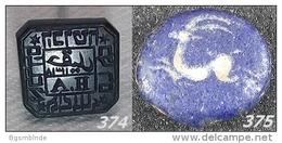 Grabungsfund Aus Südamerika - Antike Ritzsteine Gravursteine - Archaeology