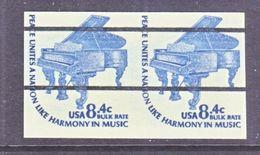 U.S.  1615 C F    (o)   IMPERF.  COIL  PAIR  PIANO - Errors, Freaks & Oddities (EFOs)