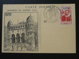 Carte Maximum Card Journée Du Timbre Alger 1946 Algérie - Cartoline Maximum