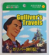Anime DVD : Gulliver Travels : Audio : ENG/JPN Subs : ENG/JPN/KOR - Animation