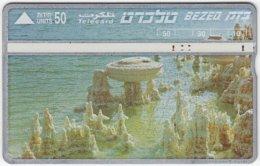 ISRAEL B-506 Hologram Bezeq - Landscape, Dead Sea - 411H - Used - Israel