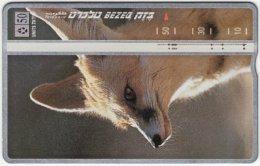 ISRAEL B-507 Hologram Bezeq - Animal, Fox - 801H - Used - Israel