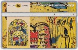 ISRAEL B-516 Hologram Bezeq - Painter, Marc Chagall - 648G - Used - Israel