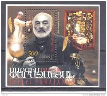 1999. Armenia,  Sergej Parajanov, Cinema Producer, S/s, Mint/** - Armenia