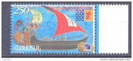 1999. Armenia,  International Philatelic Exhibition Philex France'99, 1v, Mint/** - Armenia