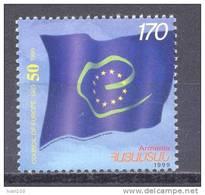 1999. Armenia, Council Of Europe, 1v,  Mint/** - Armenia
